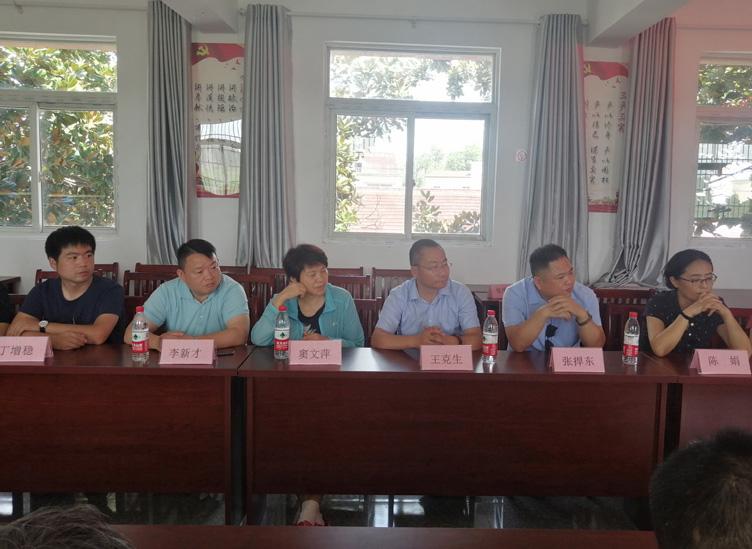安徽省家用电器亚博app官网赞助西甲走进望江县陶寓村助力帮扶活动