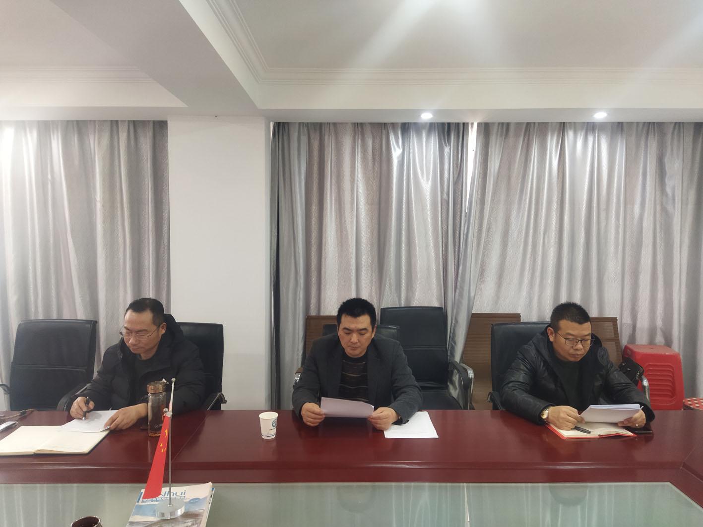 安徽省家用电器亚博app官网赞助西甲召开党史学习教育动员会